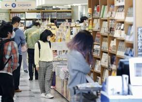 コロナ禍で読書量増が24%