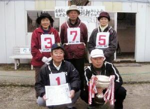 第40回谷口眼科杯ゲートボール大会 優勝の高瀬チーム