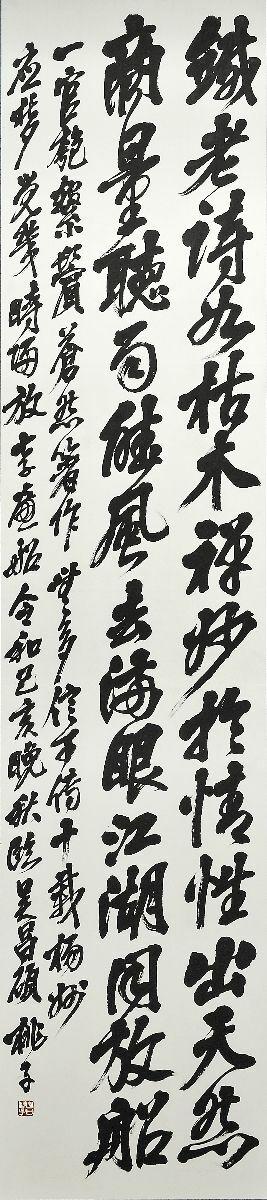 〈高校生Gallery〉vol414