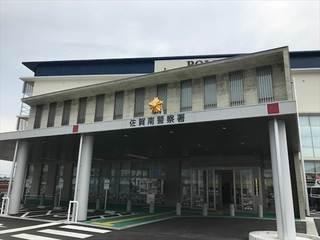 保護観察中の女、女性に無言電話 佐賀県条例違反容疑で逮捕