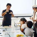 干潟の生き物いっぱい発見 展望館で市民調査会
