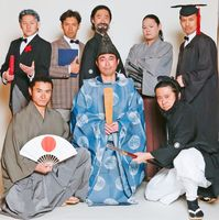 佐賀の八賢人おもてなし隊