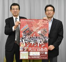 27日開幕の伊万里トンテントンをPRする実行委員会の櫻井徳幸委員長(左)と岩橋一正事務局長
