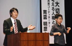 学習障害について、自らの経験をもとに話す南雲さん(左)=佐賀市のメートプラザ佐賀