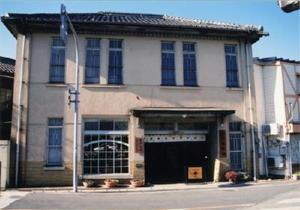 昭和初期に建てられた吉村家(佐星醤油)。佐賀市都市景観賞を受賞している
