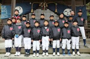 「学校で学べないことも学べる」と楽しく練習に励んでいる山内東少年野球クラブのみなさん