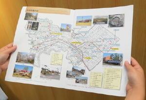 地図や写真を使って分かりやすくまとめた