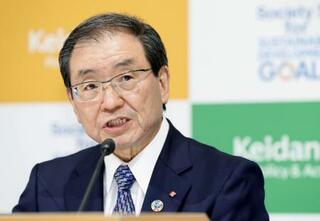 経団連、6月に十倉新会長就任