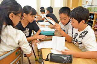 台湾の児童と手紙交流 鍋島小6年