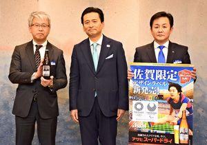 佐賀県限定ラベルのアサヒスーパードライを紹介した草田支社長(右)と山口知事ら=佐賀県庁