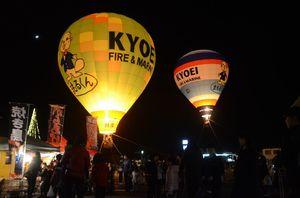 バーナーの炎に明るく照らされて夜空に舞い上がるバルーン=江北町のふれあい交流センターネイブル