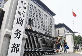 米中貿易協議が今月下旬再開へ