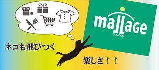 多久高校 マルチメディア系列3年 土井 恭一