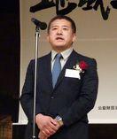 サントリー地域文化賞 鹿島ガタリンピック表彰