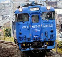 6月末で引退し、19、20日に佐賀県内のJR筑肥線と唐津線を走る「キハ66、67形」