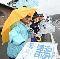 【がんばれ!】あいにくの雨でも傘をさして選手を応援=11区
