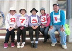 温泉GB10月例会 優勝した宮崎チーム