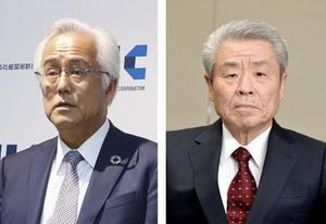 産業革新投資機構の田中正明社長、坂根正弘取締役会議長