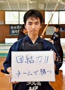 〈私の集大成・SSP杯〉堀江匠磨さん(多久高剣道部)