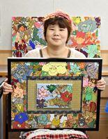 絵と佐賀錦を組み合わせた作品を制作する上田久世さん=佐賀市の福祉作業所「きずな」