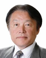 久木野憲司氏
