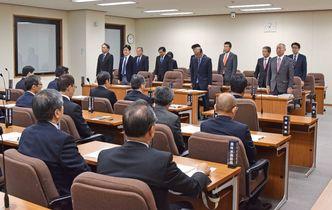 県議会決算特別委閉会 2決算案を…