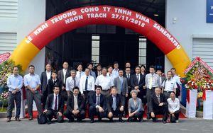 実松製作所のベトナム工場の開所式(提供写真)