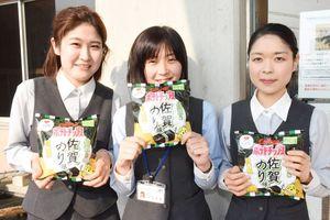 30日から全国発売されるポテトチップス「佐賀のり味」=佐賀市の県有明海漁協
