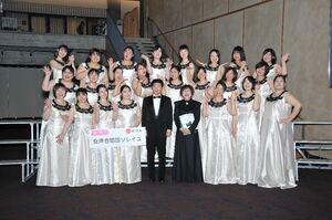 全国大会で7連覇を果たした女声合唱団ソレイユのメンバーたち(提供)