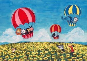 谷口智則さんの絵画「気球とひまわり畑」(c)谷口智則