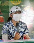 女子ゴルフ五輪代表争い大詰め