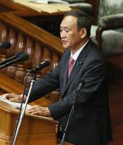 首相、任命拒否の違法性否定