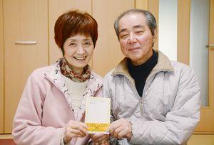 笹井宏之さんの初の文庫版を手にする父筒井孝司さん(右)と母和子さん=有田町の自宅