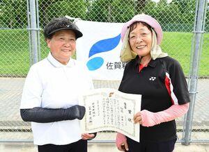 70歳以上の部で優勝した畑瀬純子(右)、田中弘子組=佐賀市の森林公園庭球場