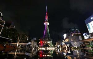 名古屋テレビ塔、耐震工事が終了 展望台など公開、18日に開業|全国 ...