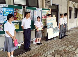 募金を呼び掛ける致遠館中・高校の生徒=佐賀市のJR佐賀駅