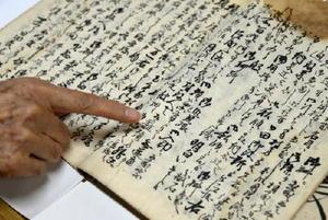天保9年の逃散一揆の経緯などについて記録が残る「秀島家文書」(唐津市所蔵)
