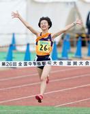 中学校駅伝、女子は桂が5連覇
