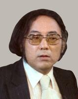 死去した竹村健一氏