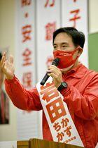 <衆院選・候補者の訴え>岩田 和…