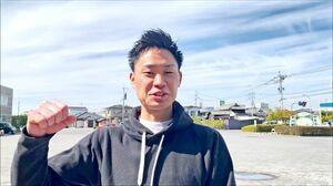 佐賀バルーナーズ・井上諒汰選手