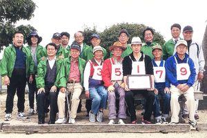 第39回3町ロータリークラブGB大会の参加者