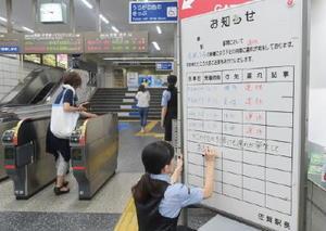 台風の影響で、一部の列車に遅れや運休が出た長崎線上下線=4日午前、JR佐賀駅