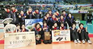 5連覇を達成し記念写真に納まる久光製薬の選手ら=大田区総合体育館