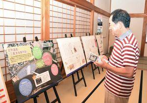 三重津海軍所跡の解説パネルを眺める来場者=佐賀市の佐賀城本丸歴史館