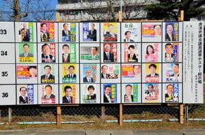 32人が立候補した市議選の選挙ポスター=唐津市栄町