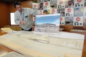 干潟交流館の完成イメージを示す市職員=鹿島市役所