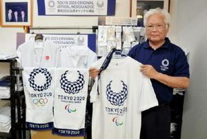 2020年の東京五輪・パラリンピックの公式商品を手に「盛り上げに一役買いたい」と話す原口隆さん=有田町の陶楽