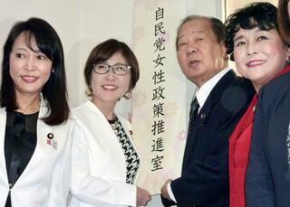 稲田氏、女性政策や改憲アピール