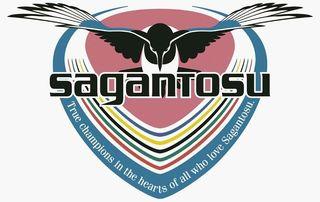 サガンU-18、3回戦で敗退 Jリーグユース選…